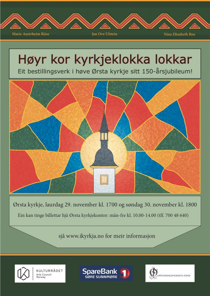 Plakat-Erik